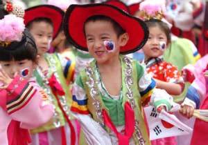 Korean Children